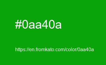 Color: #0aa40a