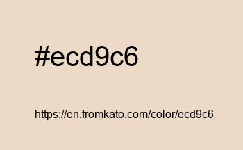 Color: #ecd9c6